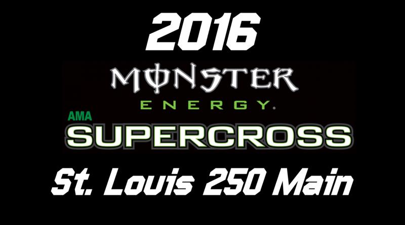 【リザルト】2016 AMAスーパークロス 第14戦 セントルイス 250SX