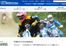【事前情報】2017 四国モトクロス選手権 第4戦 香川大会