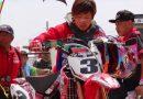 畑尾 樹璃選手ハイライトビデオ:2017 全日本モトクロス選手権 第3戦 中国大会